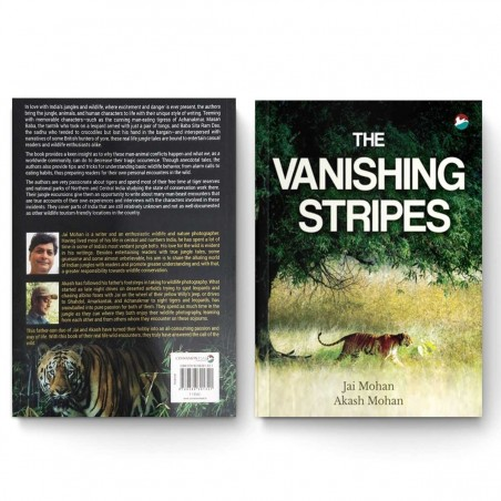 The Vanishing Stripes – Jai Mohan & Akash Mohan